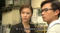 王浩信跪求翻案帮助周丽淇,许绍雄心有难言之隐很为难