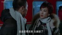 《北京青年》李晨 马苏路边啃面包互损嘴都好毒