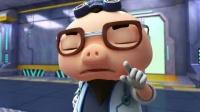 猪猪侠之超星萌宠1 第03集《空调危机》