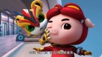 猪猪侠之超星萌宠1 第16集《真假猪猪侠》