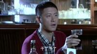 《北京青年》何北帮丁香甩掉旧爱 上演蜜汁吻戏