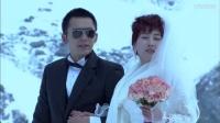 《北京青年》李晨 马苏 姚笛友爱CP雪地大婚 画面美爆了