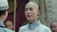 《龙珠传奇》杨紫cut 03