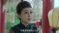 《龙珠传奇》杨紫cut 05