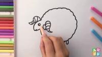 儿歌多多 多多学画画 学画绵羊