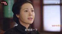 红星照耀中国(TV版)_7