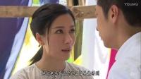 马浚伟和杨怡探讨调查发现心中生疑,唐诗咏送跌打酒杨明很感动