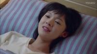 《致青春》 郑薇 陈孝正开房献吻