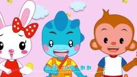 【蓝迪儿歌第二季】88 冰糖葫芦