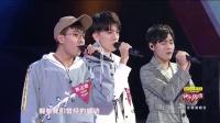 《2017快乐男声》比赛历程回顾之赵英博篇
