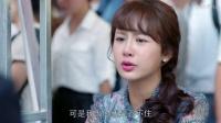 邱瑩瑩揭發白主管 意外獲取工作機會
