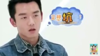 程晓玥回应与郑恺结婚打算 本山传媒转战互联网 170605