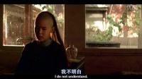 87中国传记片末代皇帝 [片段