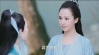 《诛仙青云志》 第13集 茅子俊秦无炎cut