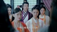 《诛仙青云志》 第11集 茅子俊秦无炎cut