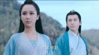 《诛仙青云志》 第12集 茅子俊秦无炎cut
