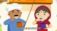 印度童话 第8集 找花