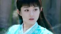 《诛仙青云志》第17集 杨紫陆雪琪cut