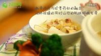 【怀胎食月】海底椰淮山鸡汤 美容美味二合一