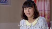 《乡村情感之女怕嫁错郎》36集预告片