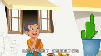 印度童话 第9集 空中楼阁