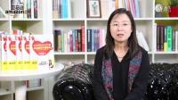 亚马逊名人访谈:尹健莉《好妈妈胜过好老师2:自由的孩子最自觉》