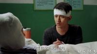 《养个孩子不容易》48集预告片