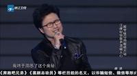 《你走你的路》 汪峰 中国新歌声 161003 纯享版