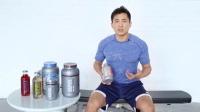 FitTime健身营养课堂-运动营养简介