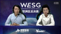 WESG2016 欧洲总决赛 星际争霸2项目 ShoWTimE vs Harstem 10.6