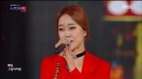 那个女人 DMC韩流音乐节现场版