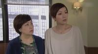 《巨轮Ⅱ》18集预告片