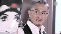 《巨轮Ⅱ》16集预告片