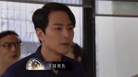 《巨轮Ⅱ》20集预告片