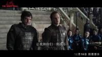 """《長城》""""饕餮圍城""""版預告片 (1)"""