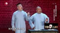 笑傲江湖 161009
