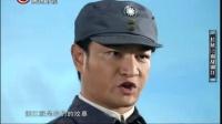 长征之血战湘江