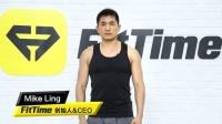 FitTime健身问答-如何安排无氧训练和有氧训练
