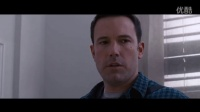 《會計刺客》電影片段
