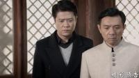 《安居》33集预告片
