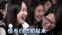 """【正片】李治廷变身幽默""""老司机"""""""