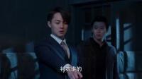《麻雀》64集預告片