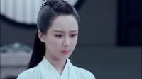 《诛仙青云志》第32-33集 杨紫陆雪琪cut