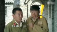 """《政委》片花曝光 沙溢上演""""厨子逆袭"""""""