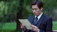《麻雀》66集預告片