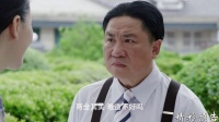 《傻儿传奇之抗战到底》42集预告片