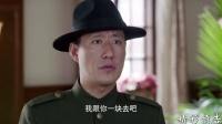 《傻儿传奇之抗战到底》45集预告片