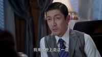 《麻雀》67集預告片