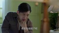 《麻雀》68集預告片