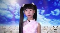 【音乐熊猫经典童话】穿靴子的猫-赵康盈